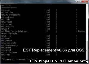 EST Replacement v0.66 для CSS