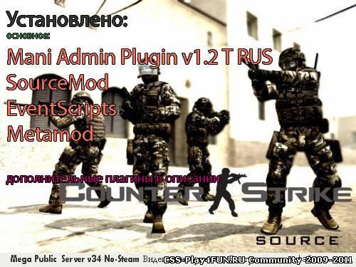 Скачать готовый сервер для css v34 который виден в интернете бельгийские поисковые сайты создать топик