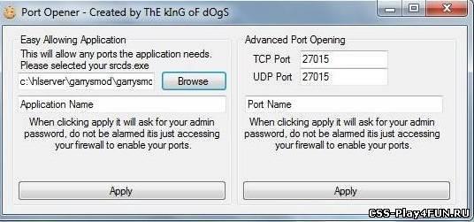 Программа для управления сервером не заходя в css как установить сервер кс на хостинг