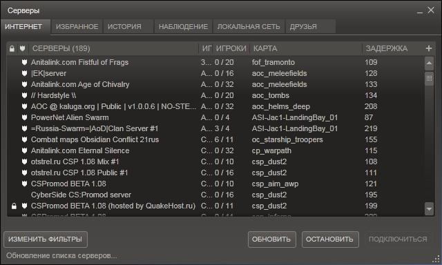 Прога dos сервер для css v34 хостинг серверов в баку