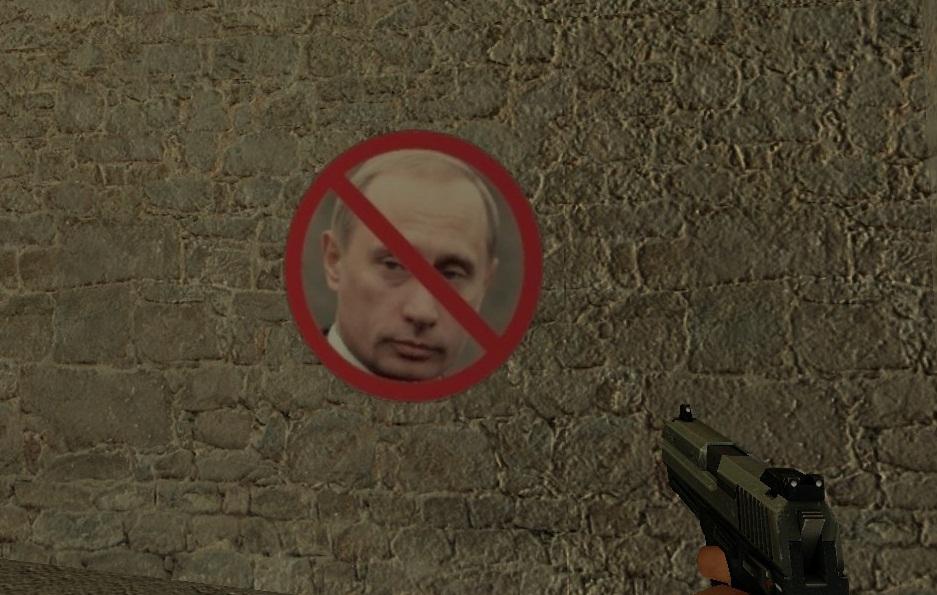 Спрей Россия без Путина