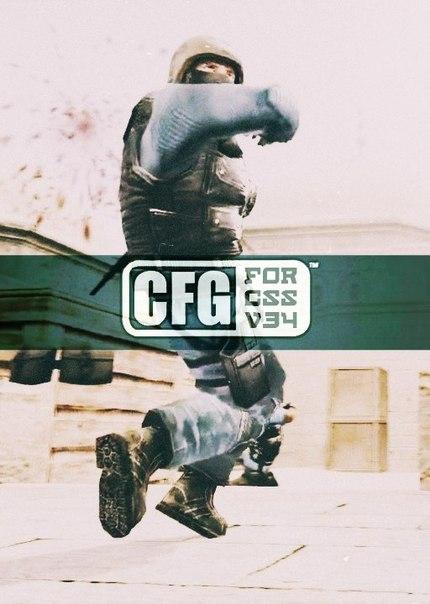 CFG Demix