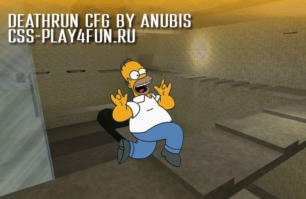 DeathRUN CFG by Anubis