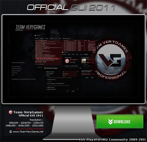 Официальный gui verygames 2011